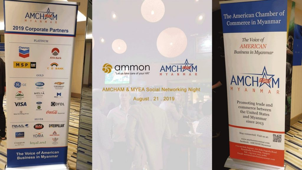 AMCHAM Ammon consulting (Myanmar) Co., Ltd Networking Event
