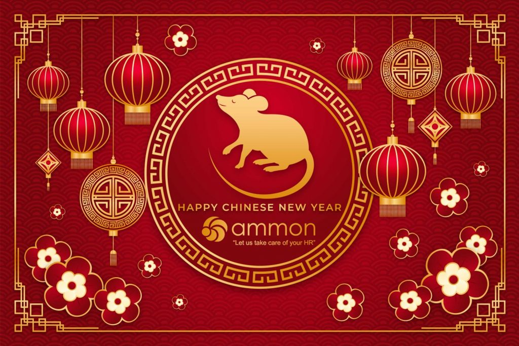 Chinese New Year Ammon Consulting HR Consulting Outsourcing services, HR Managed Service,Payroll Outsourcing,Contract Staffing, Talent Search ( Recruitment Services ), HR Training in Myanmar