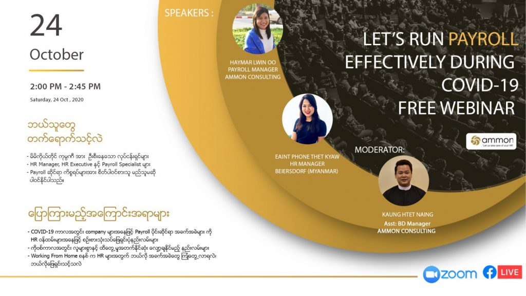 Let's operate payroll effectively during COVID 19 in Myanmar