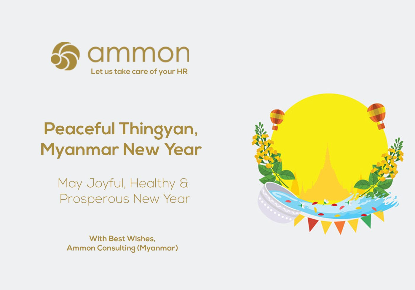Myanmafr-New-Year-2021-Ammon-Consulting-Myanmar-HR-Outsourcing-Payroll