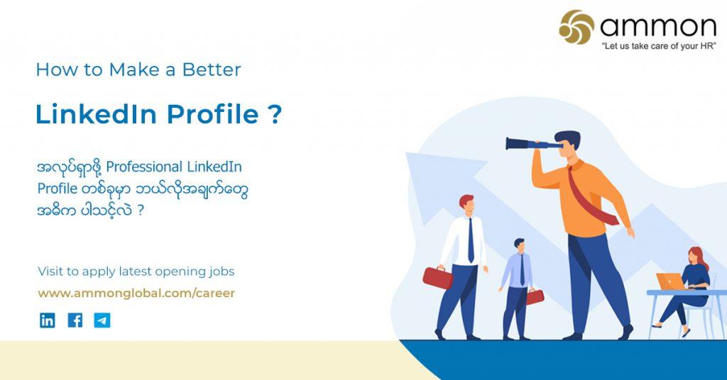 Recruitment Agency Yangon Myanmar LinkedIn