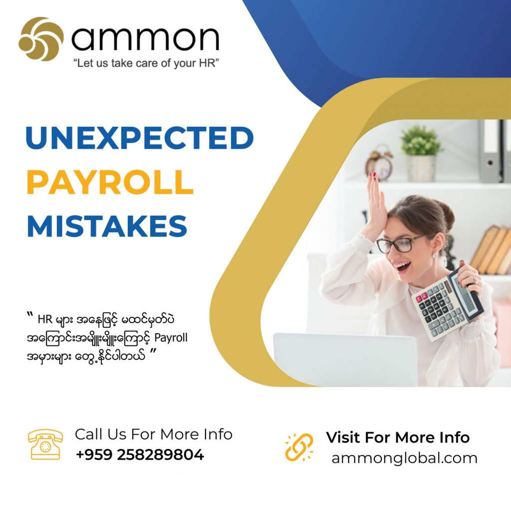 Unexpected Payroll Mistake Payroll Outsourcing Yangon